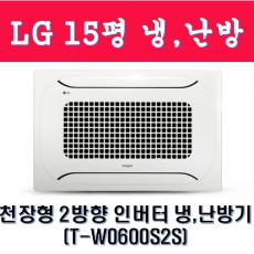 TW0521S2S(13평)