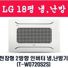 TW0651S2SR(15평)