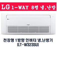 TW0320U2S(6평)