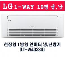 TW0400U2S(6평)