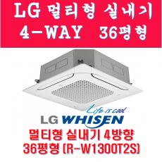 LG시스템에어컨 4-WAY실내기 36평형