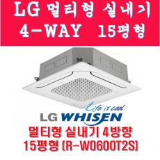 LG시스템에어컨 4-WAY실내기 15평형