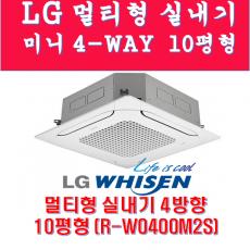 LG시스템에어컨4-WAY미니실내기 10평형